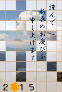 nennga2015-huji