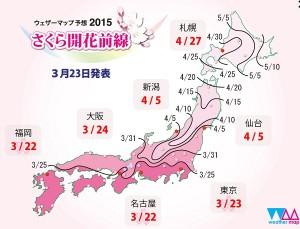 桜前線2015